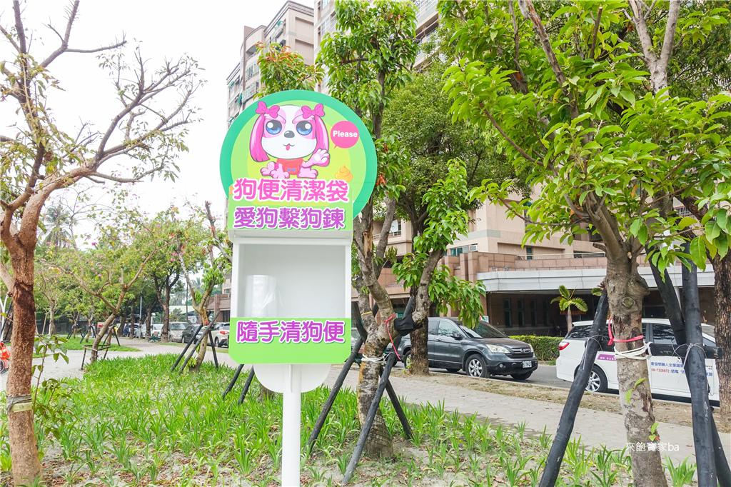 特色公園-屏東永大公園 (36).jpg