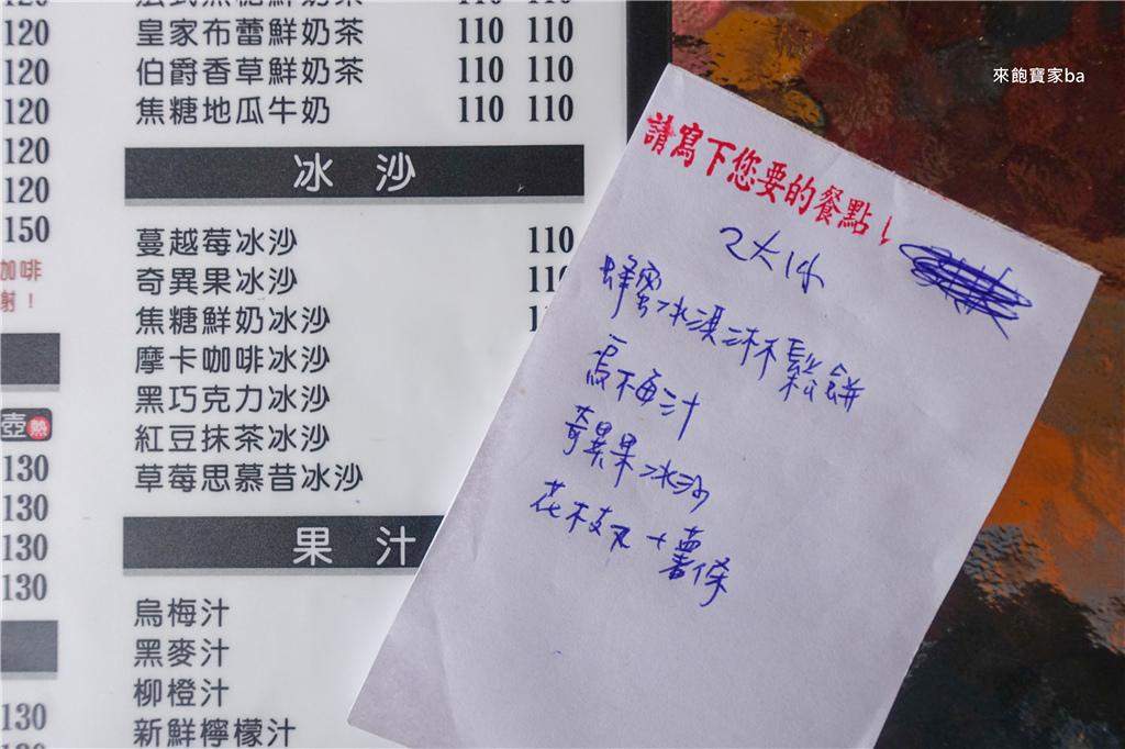 高雄小港-老爸機場咖啡-景觀餐廳 (4).jpg