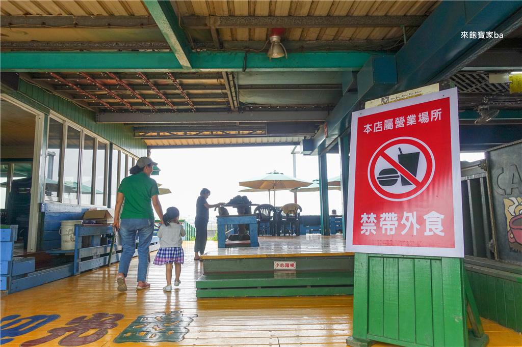 高雄小港-老爸機場咖啡-景觀餐廳 (2).jpg