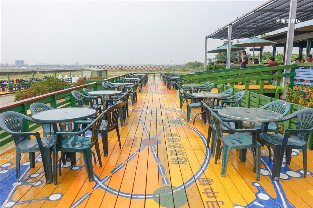 高雄小港-老爸機場咖啡-景觀餐廳 (9).jpg