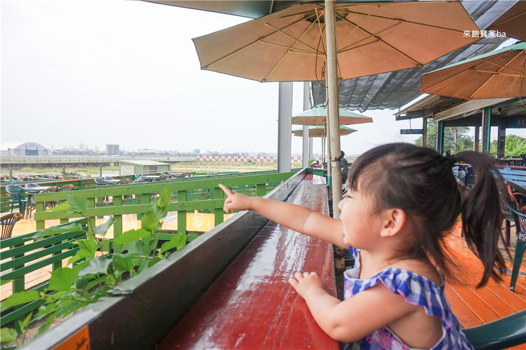 高雄小港-老爸機場咖啡-景觀餐廳 (26).jpg