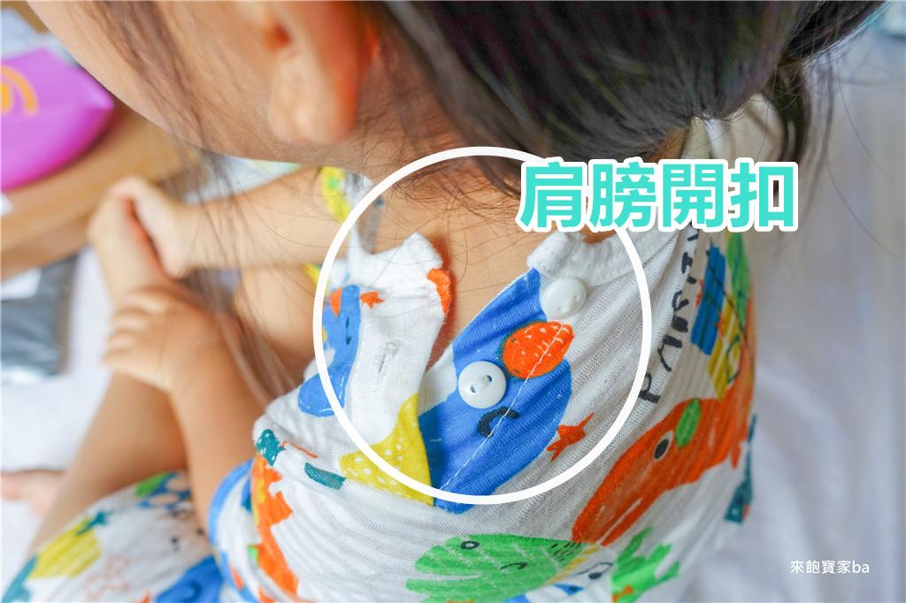 Qoo10韓國購物 (4).jpg