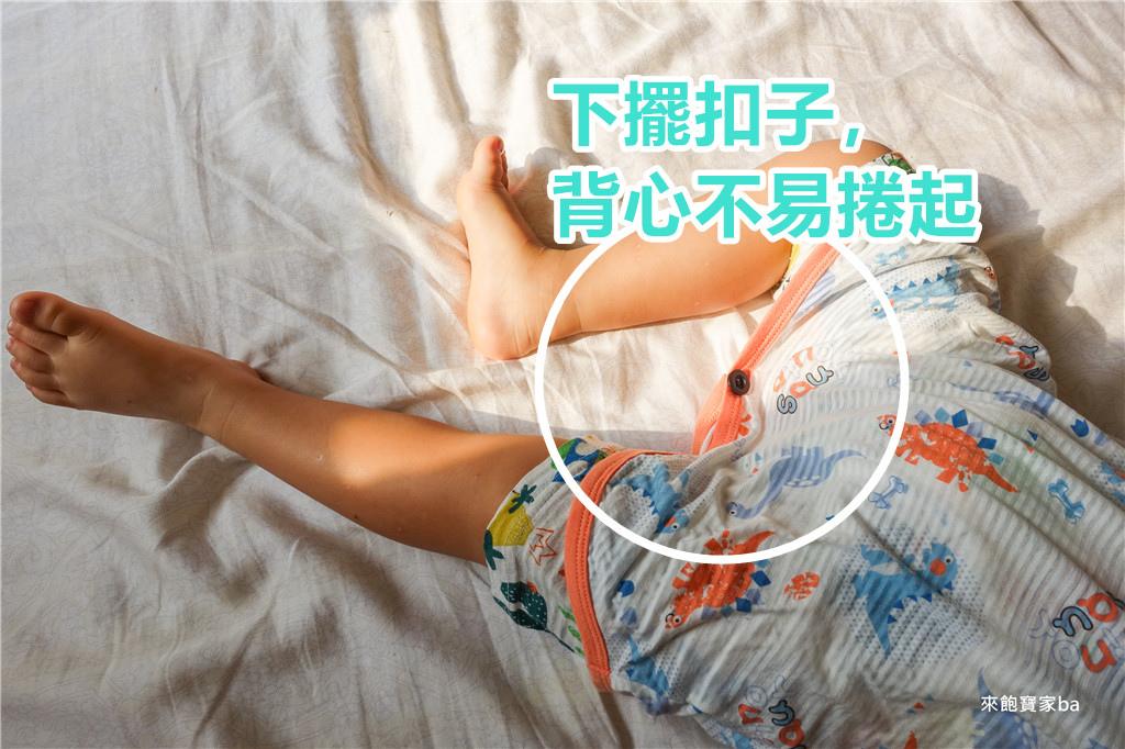 Qoo10韓國購物 (8).jpg