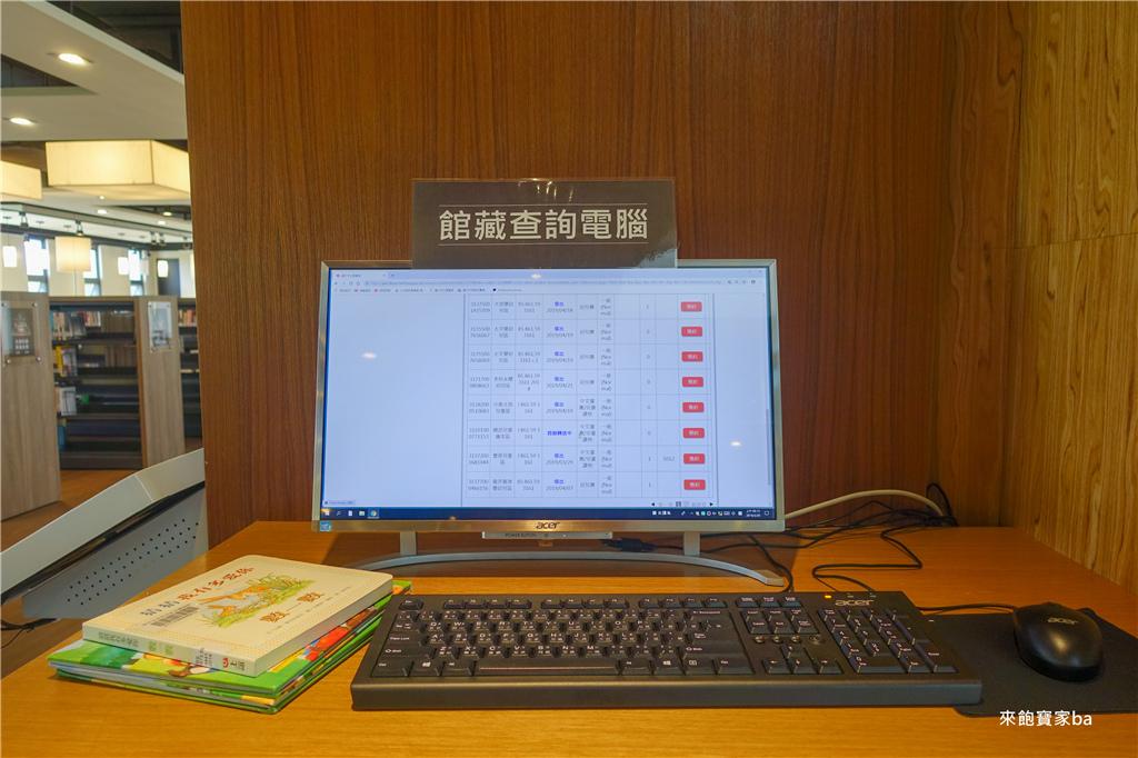 李科永紀念圖書館 (19).jpg