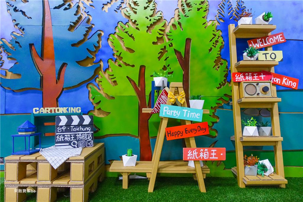 恐龍親子餐廳-台中科博館紙箱王 (16).jpg