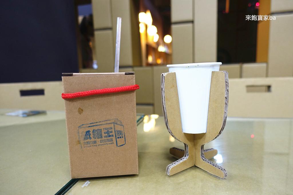 紙箱王餐點.jpg