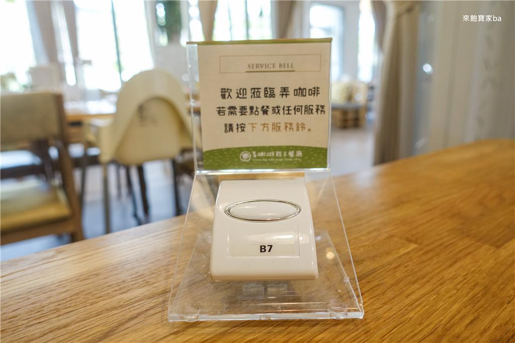 zone cafe弄咖啡親子餐廳 (7).jpg