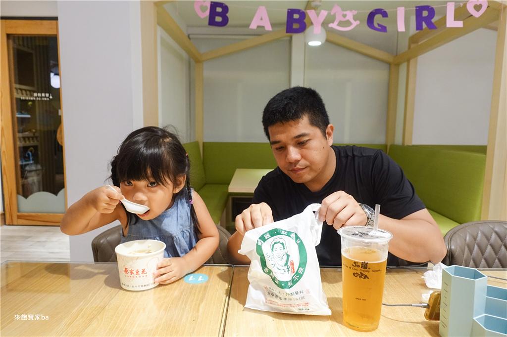 台中親子民宿推薦-Kidsbox (31).jpg