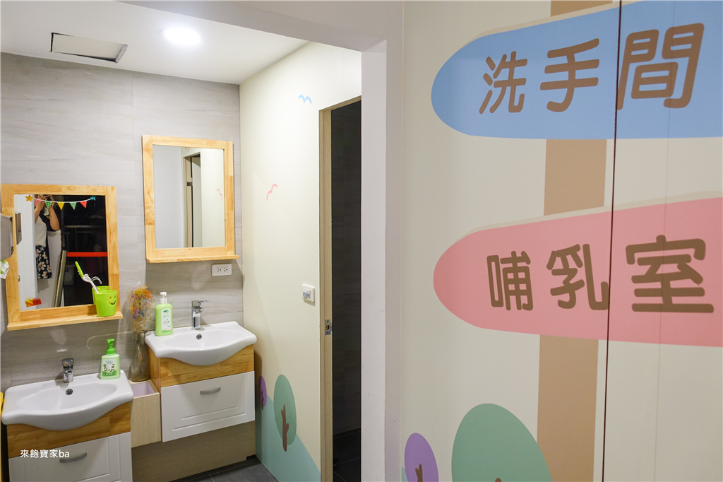 台中親子民宿推薦-Kidsbox (34).jpg
