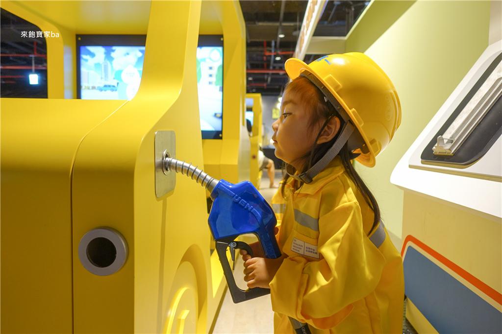 台北免費親子景點-石油探索館-信義區 (33).jpg