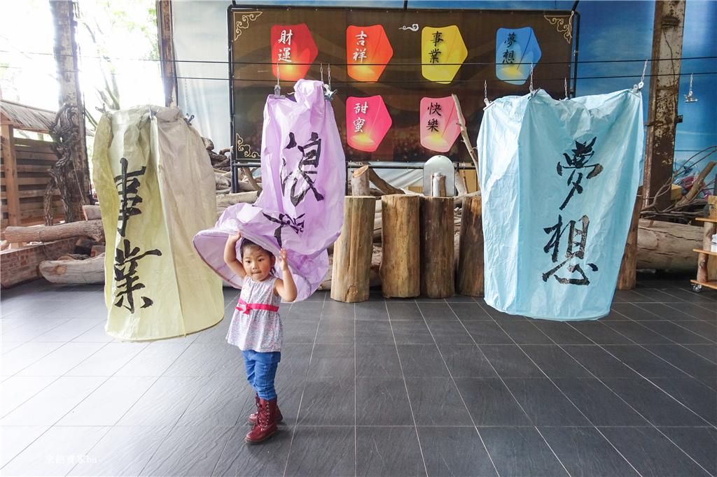 台南一日遊-十鼓-親子景點 (4).jpg