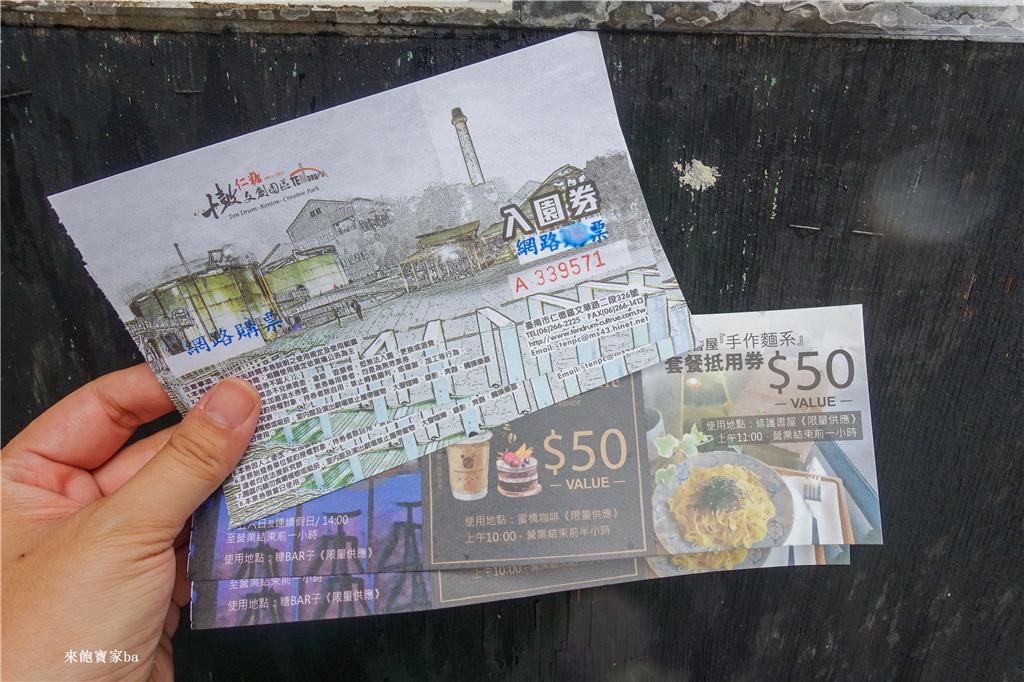 台南一日遊-十鼓-親子景點 (2).jpg