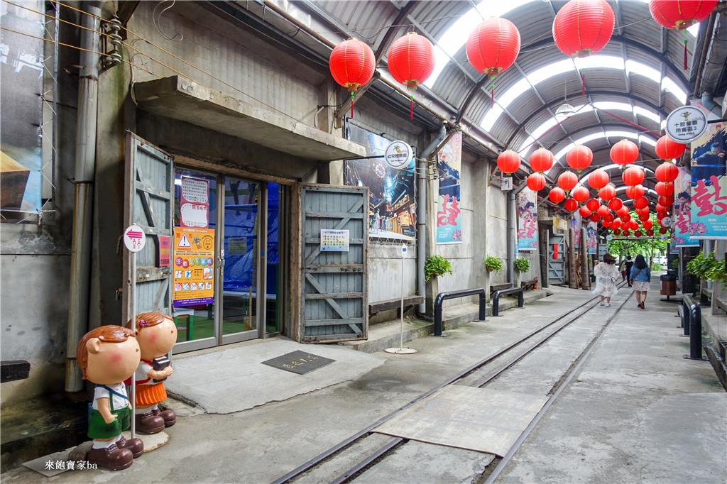 台南一日遊-十鼓-親子景點 (31).jpg