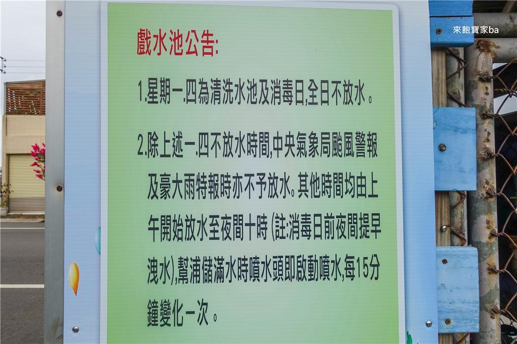雲林玩水雲林西螺大橋親子公園戲水區 (4).jpg