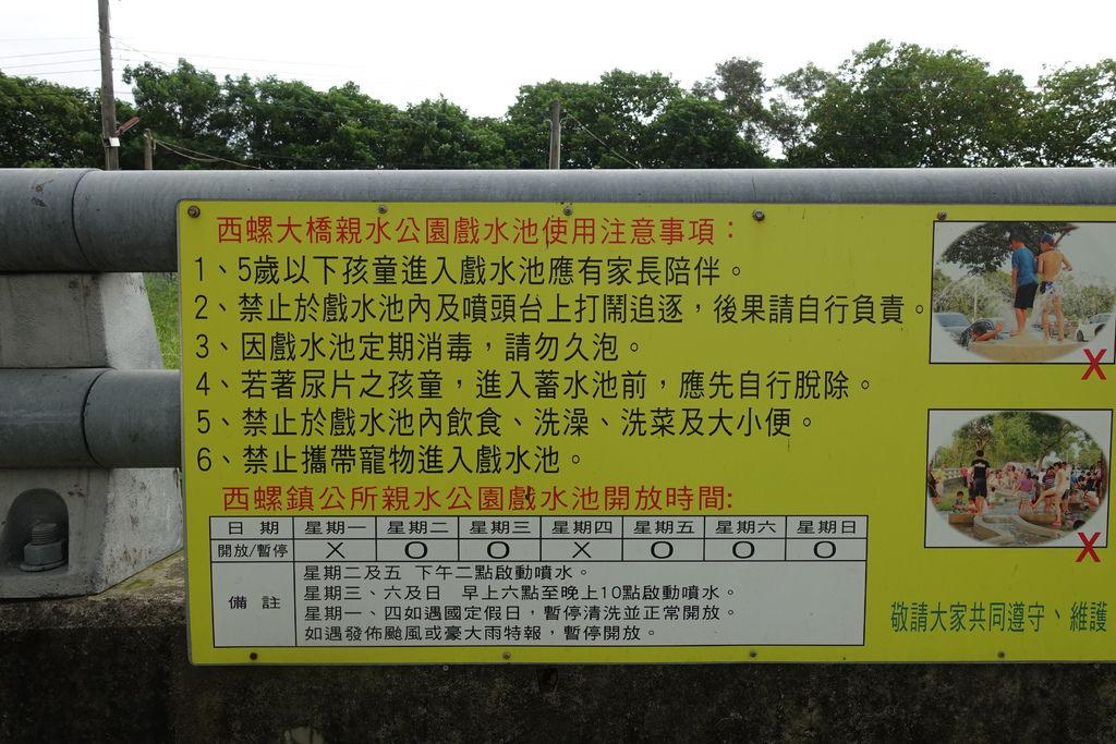 雲林玩水雲林西螺大橋親子公園戲水區 (2).JPG