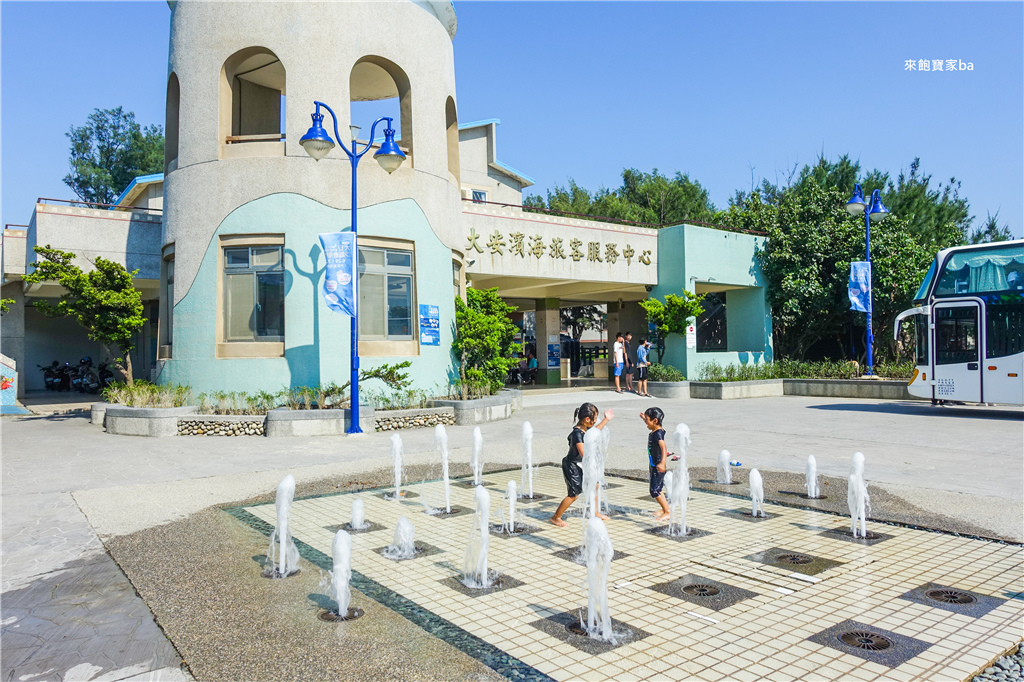 大安濱海樂園游泳池 (12).jpg