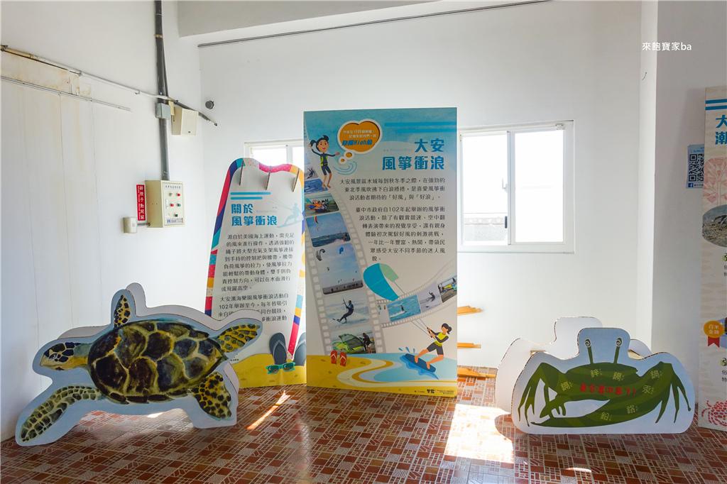 大安濱海樂園游泳池 (8).jpg