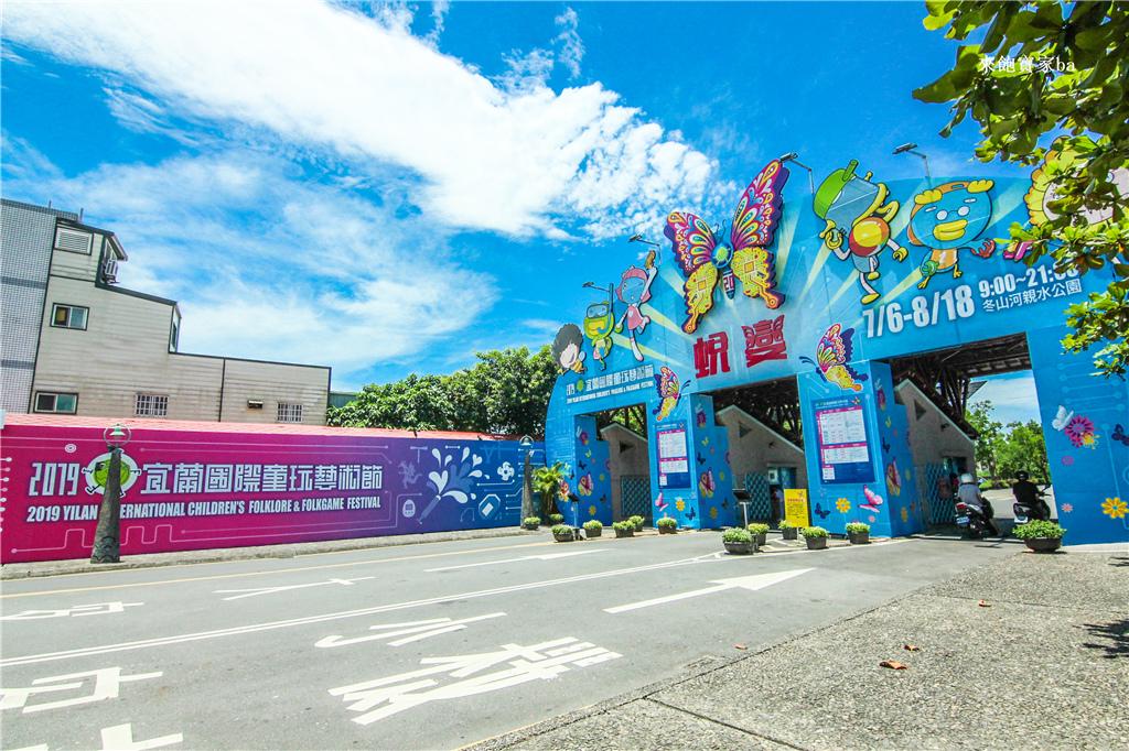 玩水景點-2019宜蘭童玩節 (13).jpg