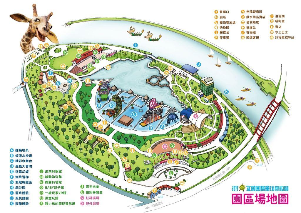 童玩節園區地圖.jpg