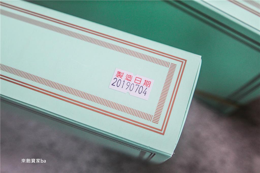 台中彌月蛋糕-Candy Wedding (4).jpg