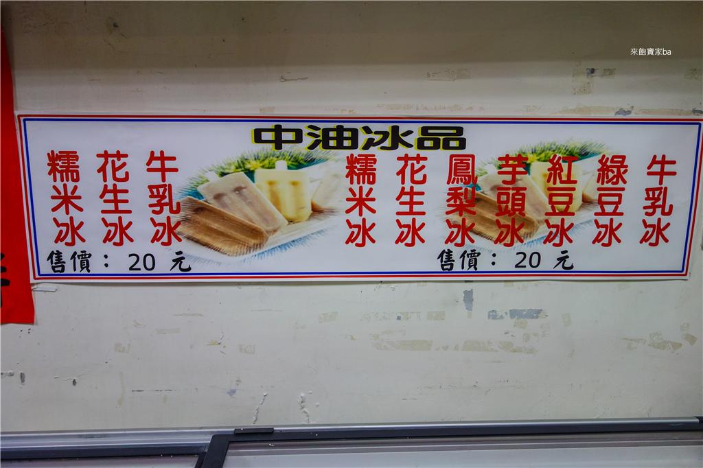 苗栗景點台灣油礦陳列館 (46).jpg