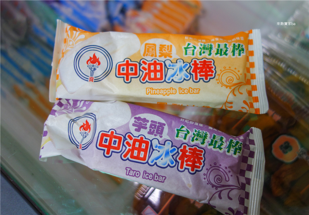 苗栗景點台灣油礦陳列館 (47).jpg