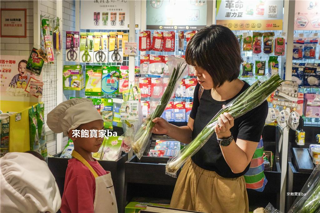 第六市場-小小職人 (17).jpg