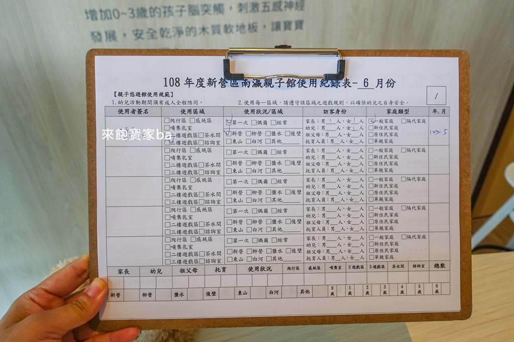台南景點南瀛親子館 (3).jpg