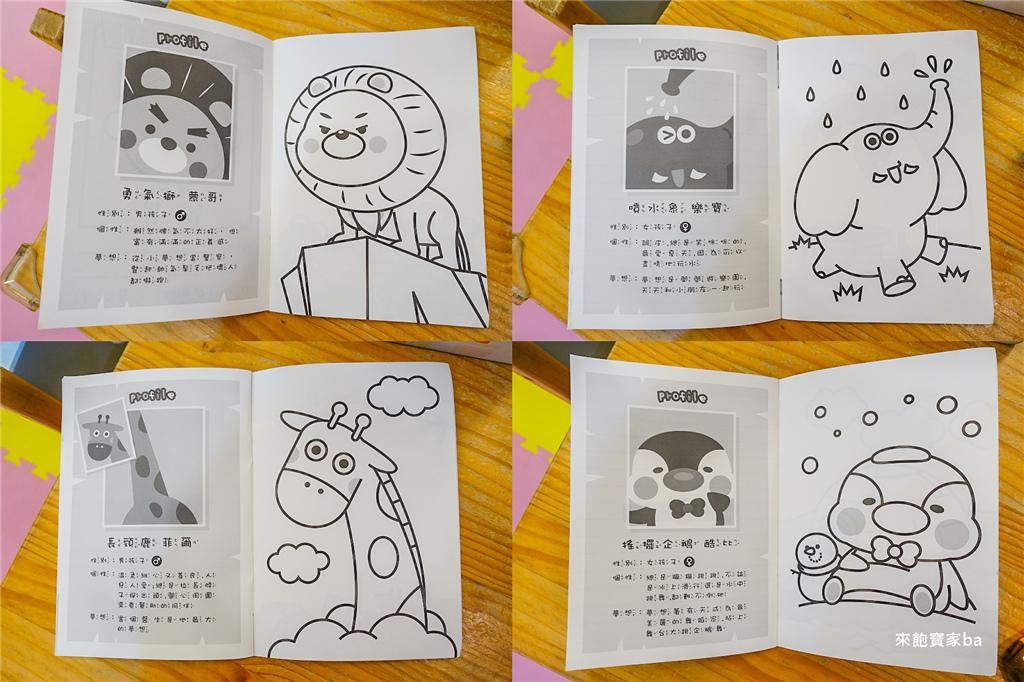室內樂園-遊戲愛樂園 (3).jpg
