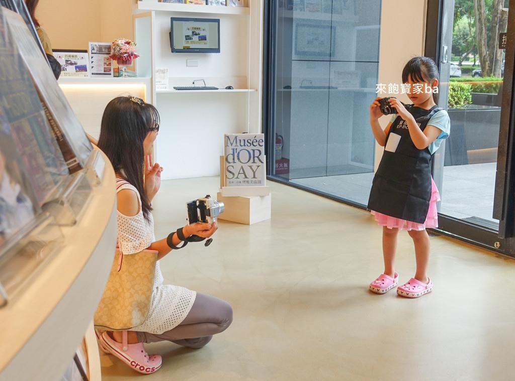 台中室內景點-益品書店小小職人 (51).jpg