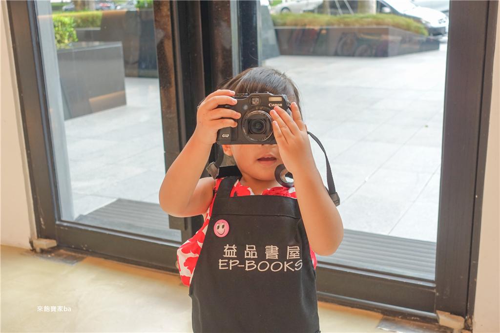 台中室內景點-益品書店小小職人 (50).jpg