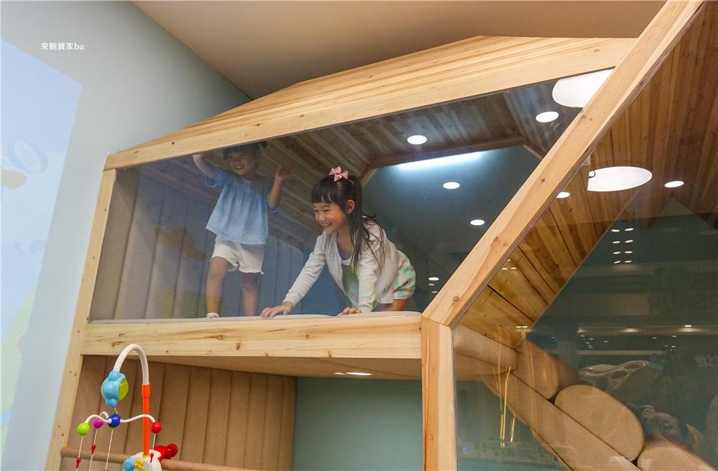 台中室內樂園-台中樂米樂園 (14).jpg