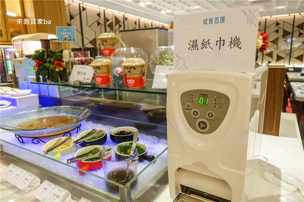 台南夏都城食百匯自助餐廳 (39).jpg