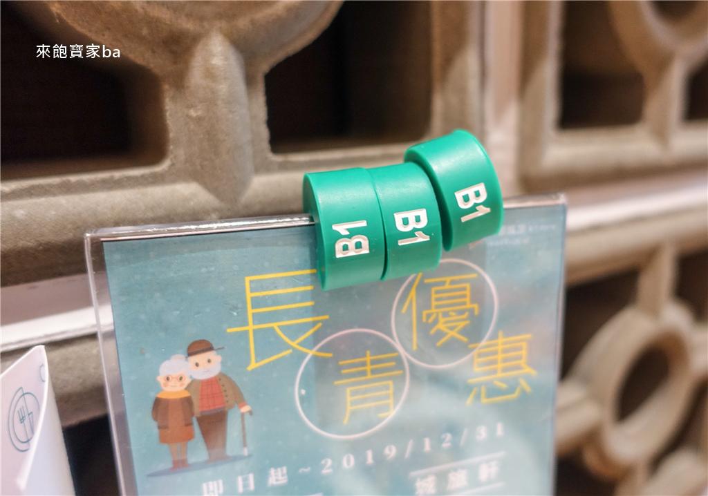 台南夏都城食百匯自助餐廳 (49).jpg