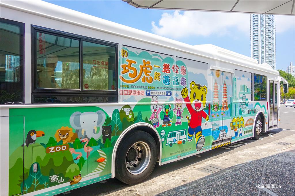 2019巧虎公車綠1 (1).jpg