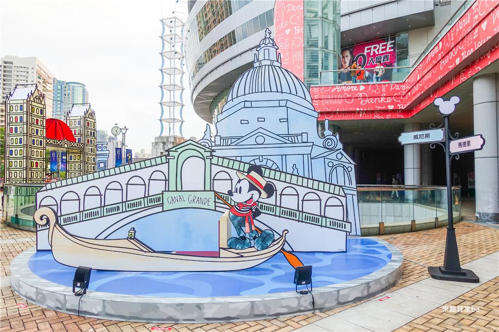 漢神巨蛋迪士尼米奇展 (1).jpg