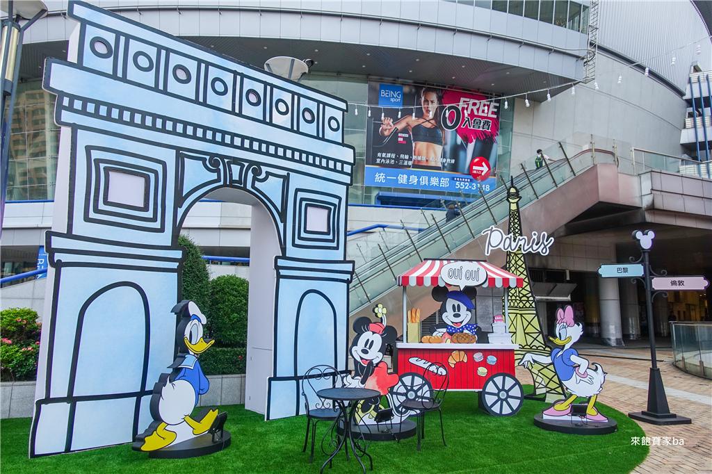 漢神巨蛋迪士尼米奇展 (6).jpg
