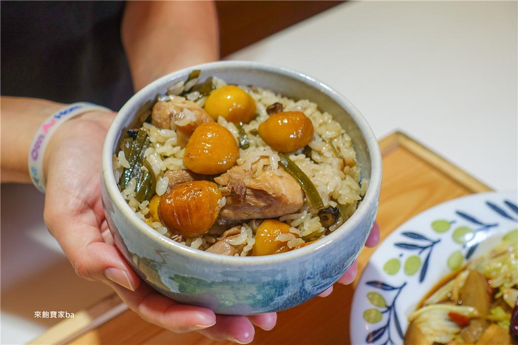 懶人料理-栗子雞炊飯 (1).jpg
