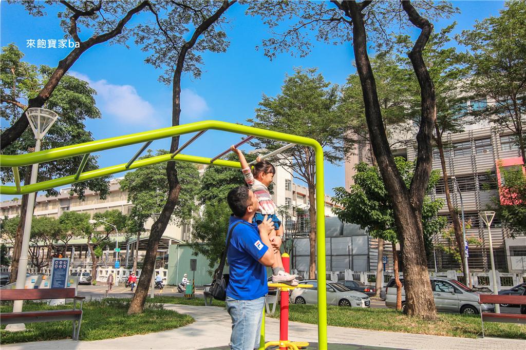 高雄共融公園-汕頭公園 (10).jpg