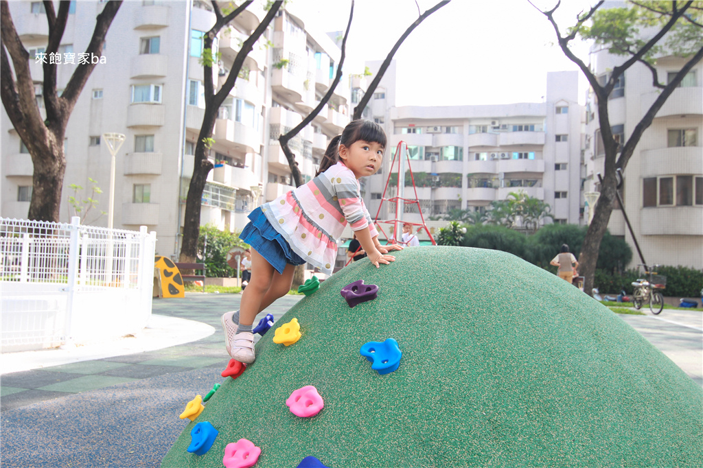 高雄共融公園-汕頭公園 (12).jpg