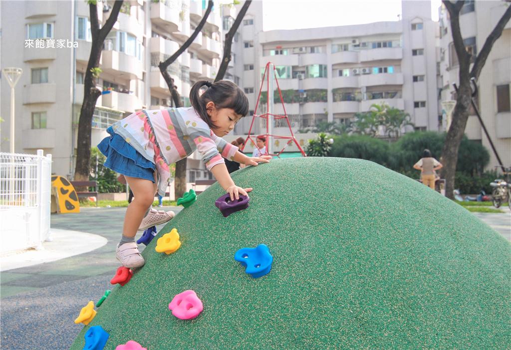 高雄共融公園-汕頭公園 (11).jpg