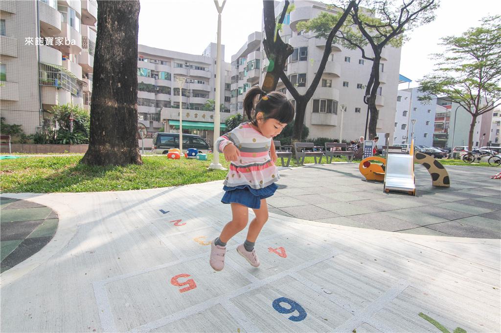 高雄共融公園-汕頭公園 (21).jpg