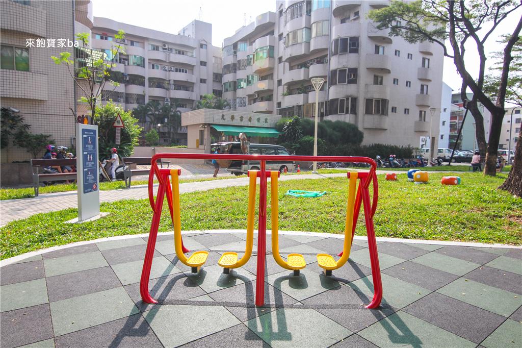 高雄共融公園-汕頭公園 (22).jpg