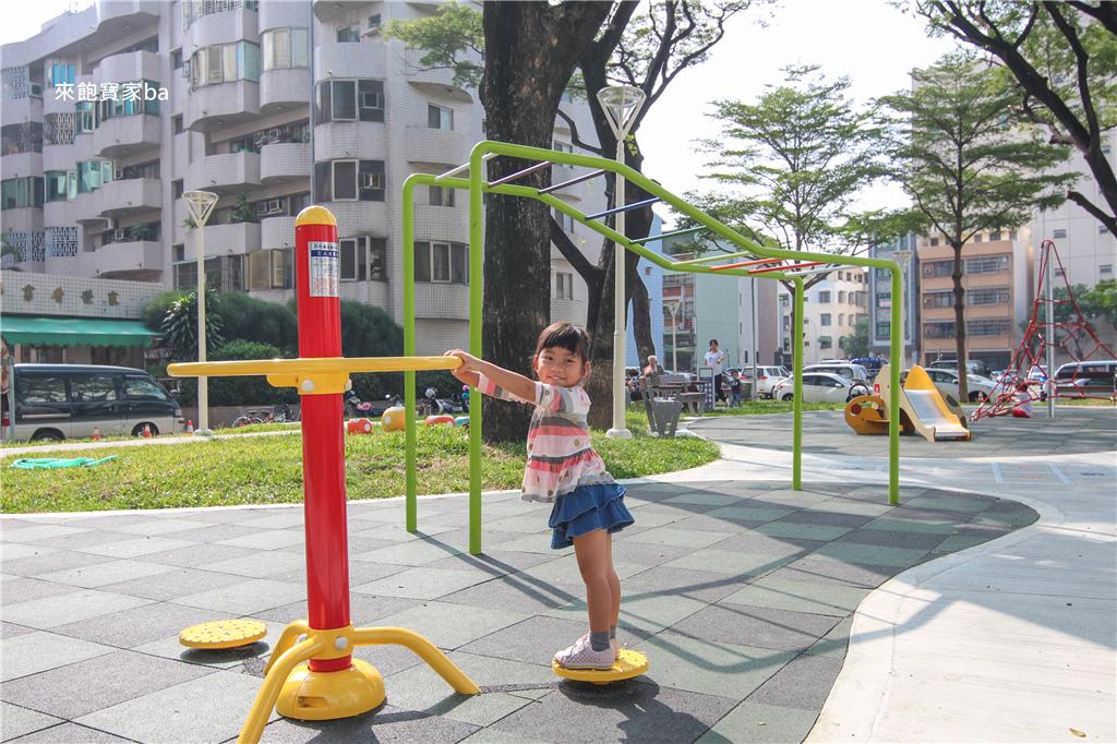 高雄共融公園-汕頭公園 (23).jpg