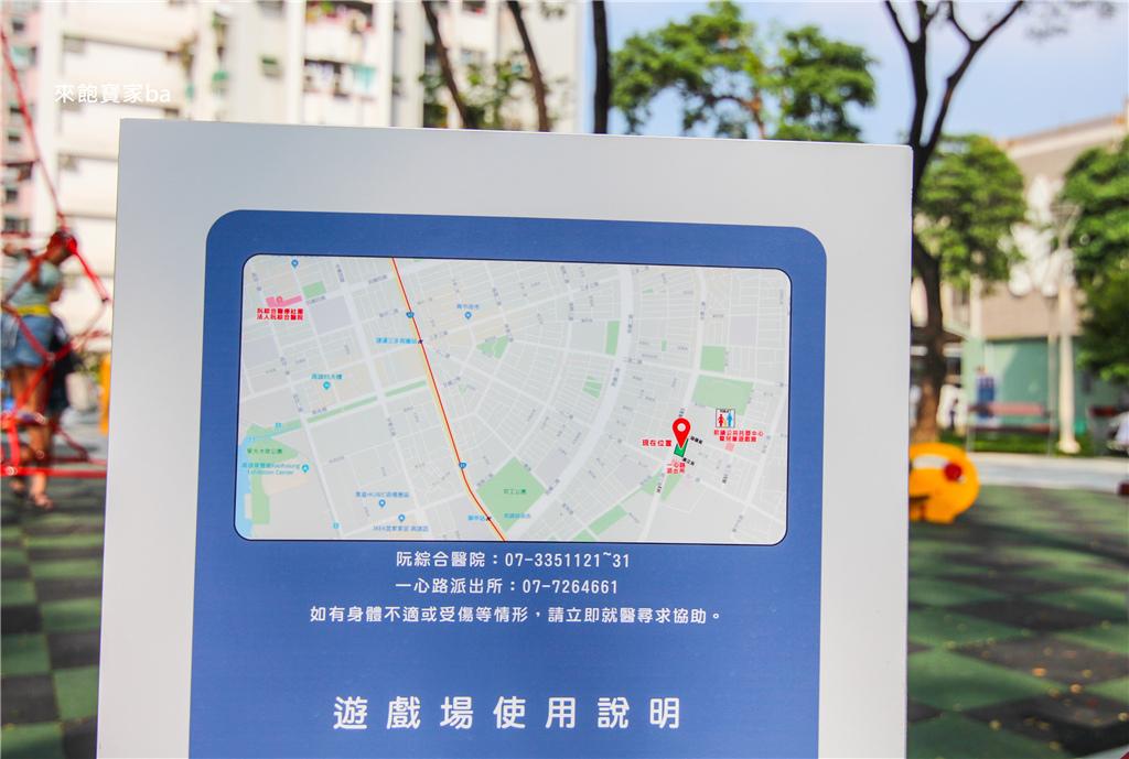 高雄共融公園-汕頭公園 (29).jpg