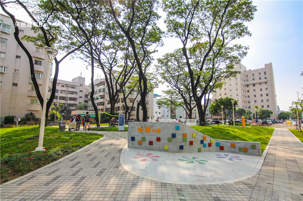高雄共融公園-汕頭公園 (34).jpg