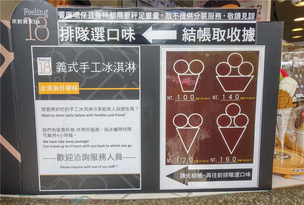南投埔里巧克力工坊 (5).jpg