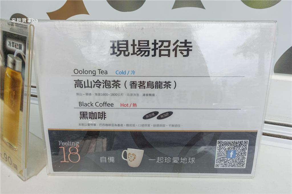 南投埔里巧克力工坊 (11).jpg