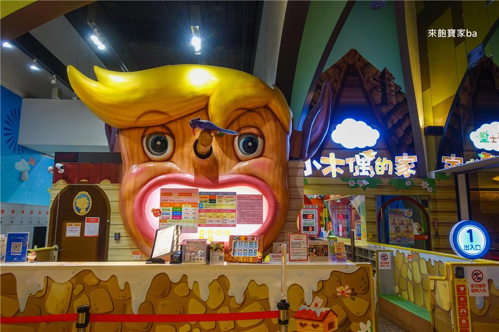台中室內樂園騎士堡 (1).jpg