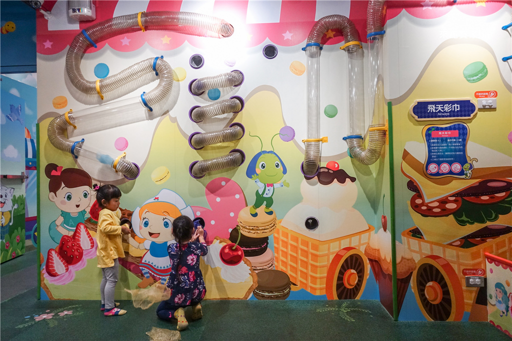 台中室內樂園騎士堡 (9).jpg